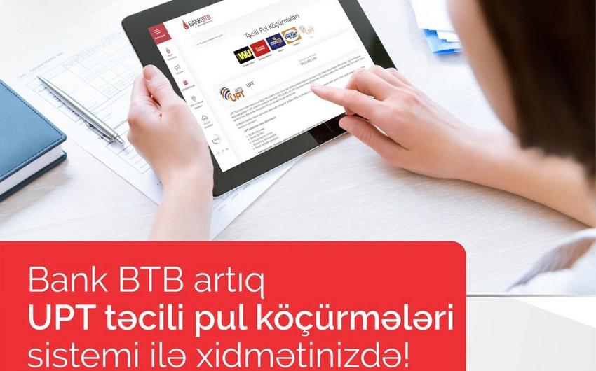 """""""Bank BTB"""" pul köçürmə imkanlarını genişləndirərək """"UPT"""" sisteminə qoşuldu"""