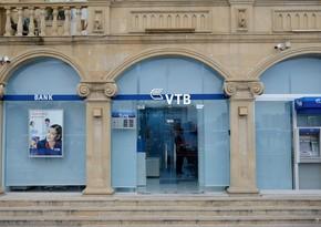 """""""Bank VTB Azərbaycan""""ın sədri dəyişir"""