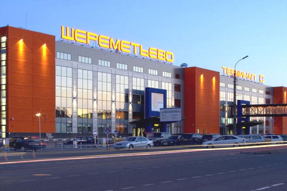 Российский аэропорт Шереметьево приватизирован