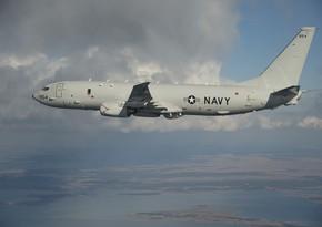 Самолет ВМС США потерпел крушение