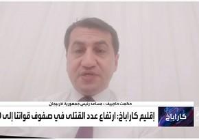 Hikmat Hajiyev gives interview to Al Arabiya channel