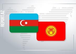 Azərbaycan-Qırğızıstan Birgə hökumətlərarası komissiyanın tərkibi dəyişib