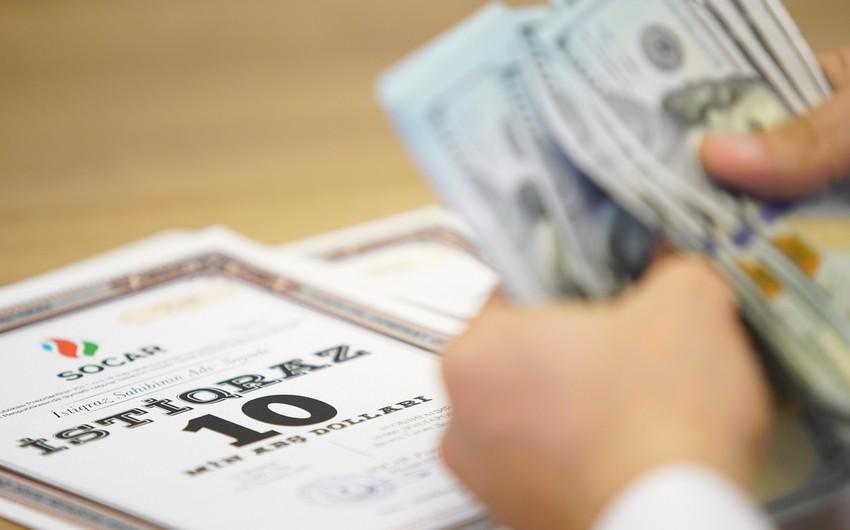 SOCAR istiqrazlarının sahiblərinə daha 1,25 mln. dollar faiz ödəniləcək