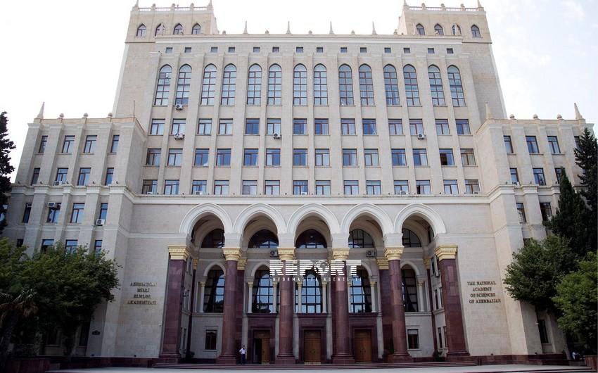 Учреждены памятные знаки Национальной академии наук Азербайджана
