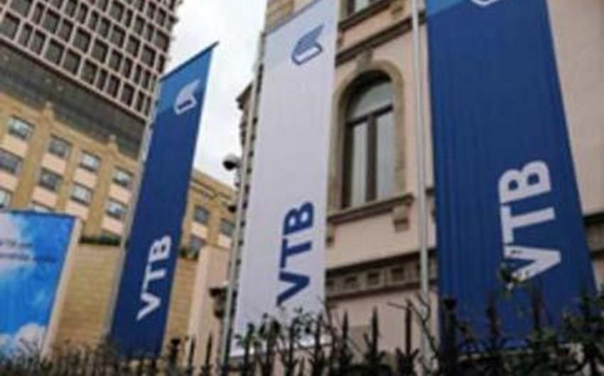 Bank VTB (Azərbaycan) dollar kreditlərinin ödəniş prosesini sadələşdirir