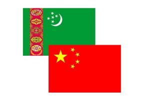 Состоялся телефонный разговор между главами МИД Туркменистана и КНР