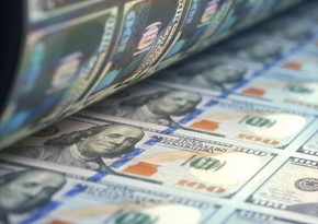 Azerbaijanis reduce investments in Kyrgyzstan