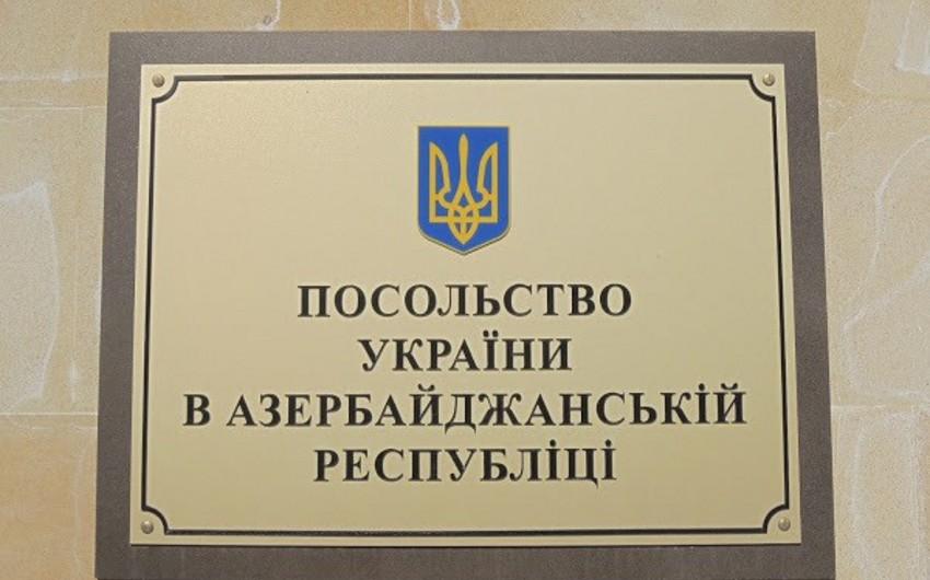 Ukraynanın Bakıdakı səfirliyində başsağlığı kitabı açılacaq