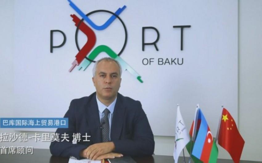 Возможности Бакинского порта представлены в Китае
