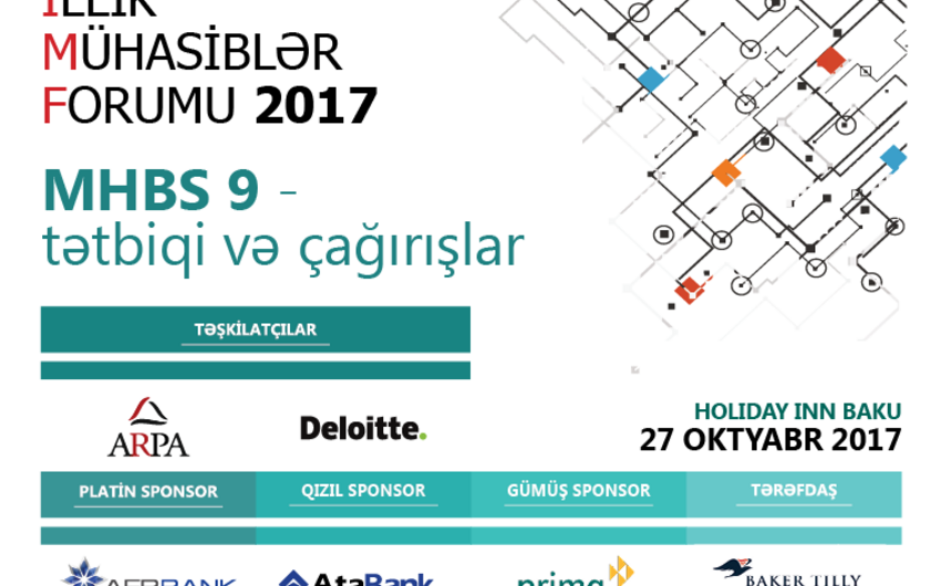 В Азербайджане состоится очередной форум бухгалтеров