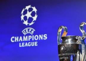 Лига Чемпионов: Манчестер Сити против последнего финалиста