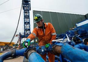 Gazprom starts selling gas to Turkish market via ESP
