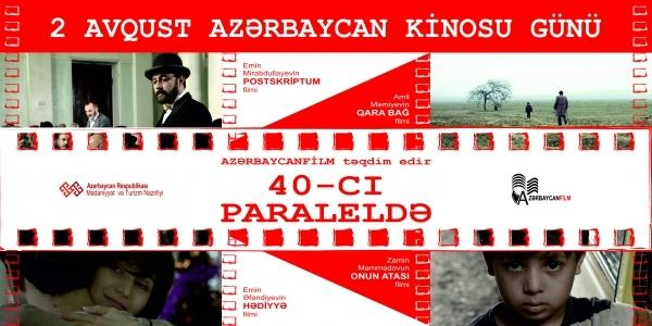 Baku will host an event marking professional day of cinema workers