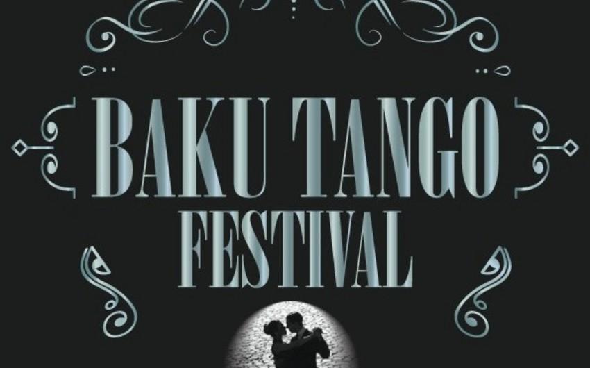 В Баку пройдет Фестиваль танго