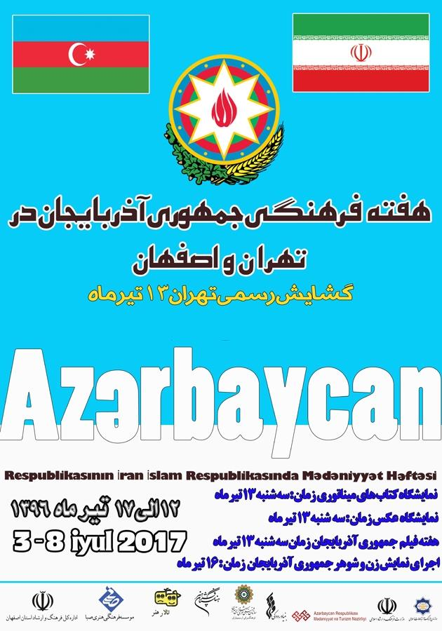 Two Iranian cities to host week of Azerbaijani culture