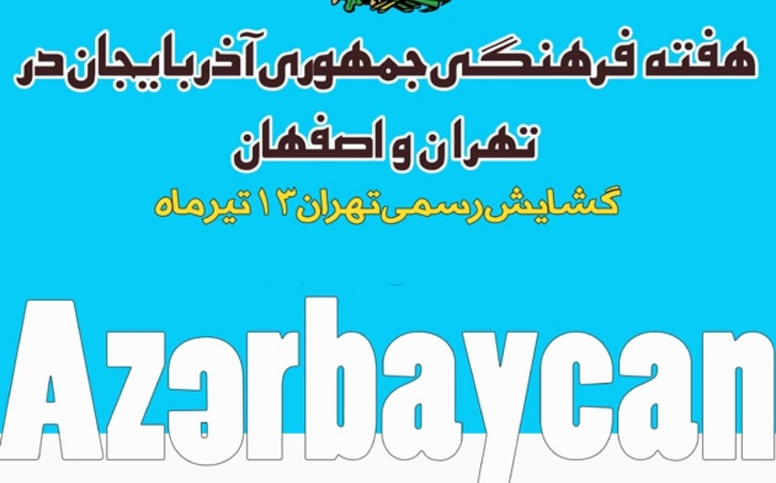 İranın iki şəhərində Azərbaycan mədəniyyəti həftəsi keçiriləcək