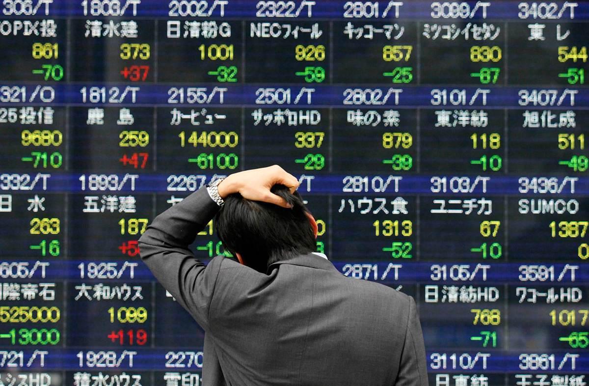Çin fond birjası azalmağa başlayıb