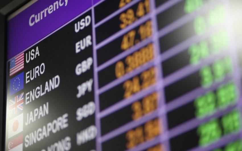 Основные показатели международных товарных, фондовых и валютных рынков (11.07.2017)