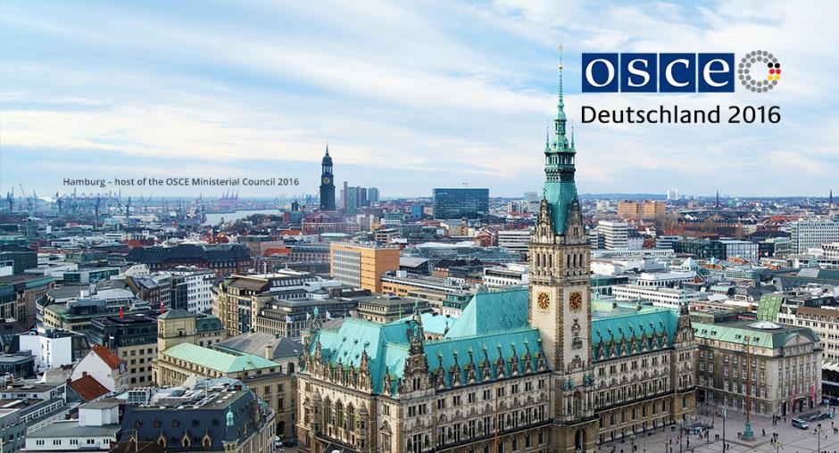 Стали известны дата и место проведения заседания СМИД ОБСЕ в этом году