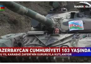 Haber Global: Азербайджан отмечает День Республики с чувством гордости