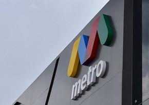 Оперштаб о деятельности метро
