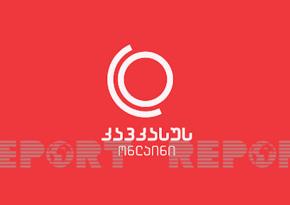 Azərbaycanlı investor regionun aparıcı telekommunikasiya şirkətini alıb