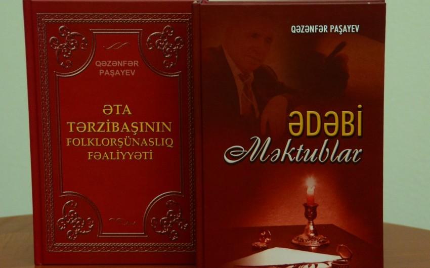 Professor Qəzənfər Paşayevin yeni kitablarının təqdimatı keçirilib