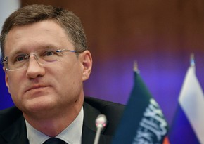 Новак не исключил повторение энергокризиса в Европе