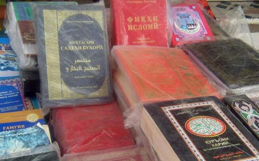 Запрещен ввоз в Азербайджан 55 наименований книг, пропагандирующих религиозный радикализм
