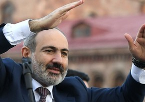 Пашинян объявил о прекращении своей акции