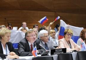 Комитет всемирного наследия ЮНЕСКО проведет 45-ю сессию в Казани