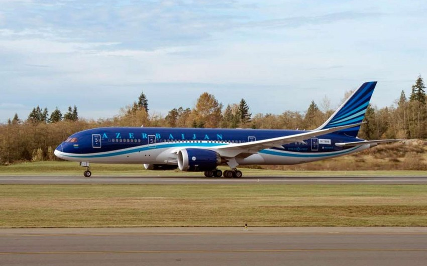 Azerbaijan Airlines launches a new program