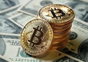 Цены на биткоин резко упали