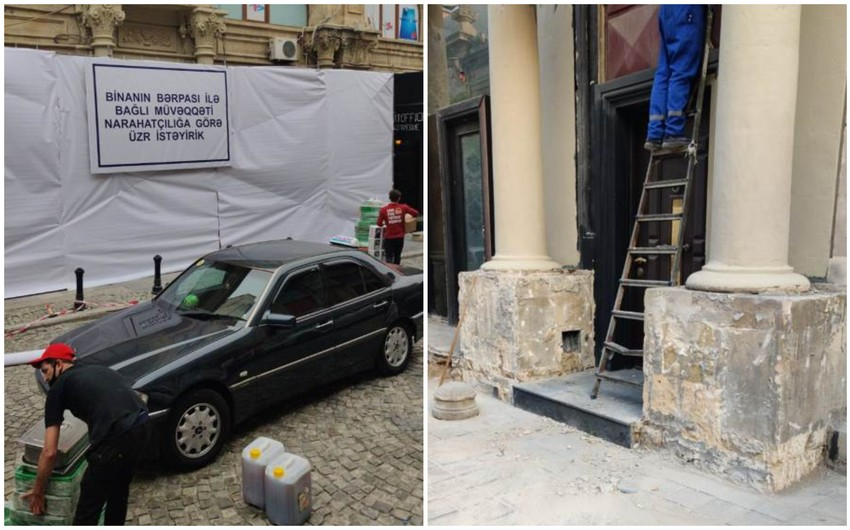 ИВ Баку: Началось восстановление исторического здания