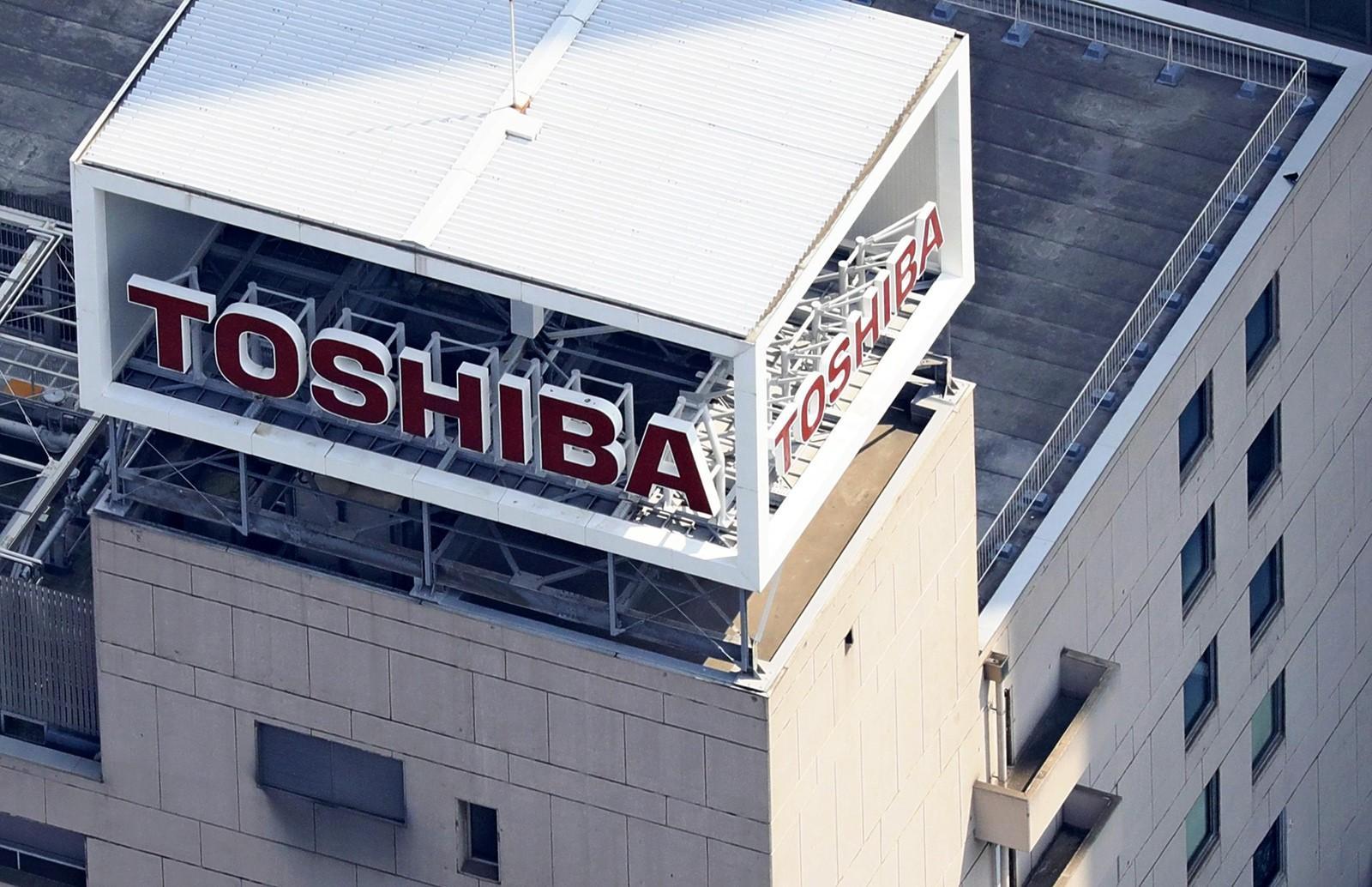"""""""Toshiba"""" ABŞ maye qaz bazarından çəkildiyini açıqlayıb"""