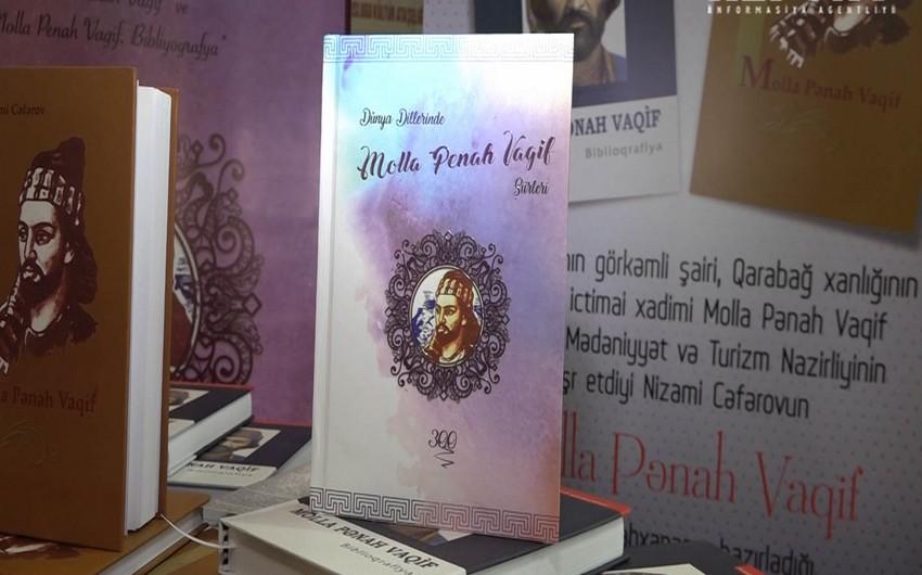 Azərbaycana aid nəşrlər 36-cı Beynəlxalq kitab sərgisində nümayiş etdirilir