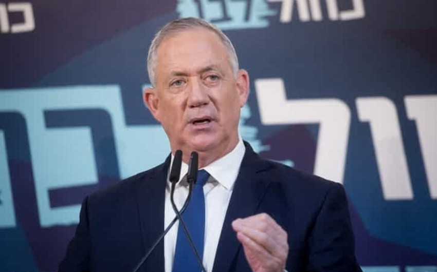 İsrail parlamentinin sədri istefa verdi
