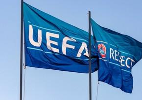 УЕФА о причине присуждения технического поражения сборной Украины