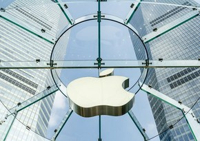 Число активных устройств Apple в мире превысило 1,6 млрд