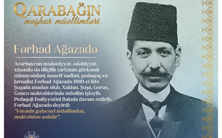 Знаменитые учителя Карабаха – Фархад Агазаде