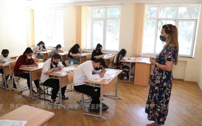 ГЭЦ объявил результаты выпускных экзаменов для 9-х классов