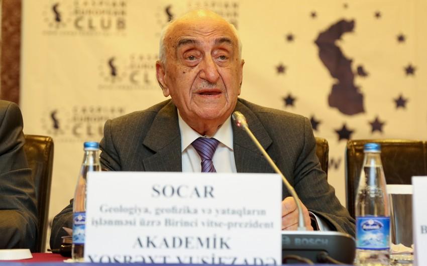 Хошбахт Юсифзаде: Будет подписан новый договор долевого распределения по АЧГ - ДОПОЛНЕНО