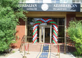 Кайрат Торебаев: Казахстан может заменить в структуре азербайджанского импорта 60 товарных позиций