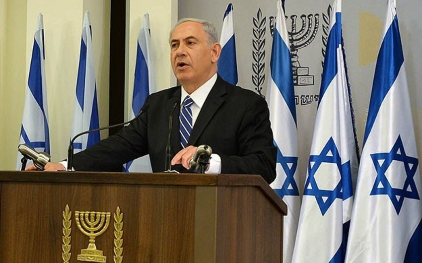 Jerusalem to continue under Israel's control: Netanyahu