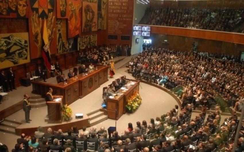 Парламент Эквадора проголосовал за выход страны из Союза южноамериканских наций