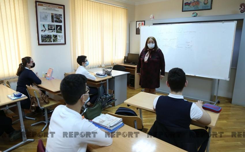 В Азербайджане приостанавливается процесс электронного перемещения учеников
