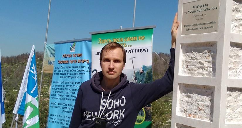 Вадим Левашвили: Мы и здесь живем интересами Азербайджана