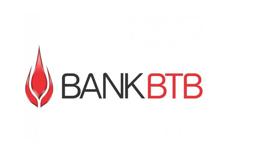 Bank BTB-nin aktivləri illik 14% artıb