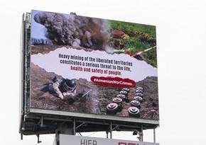 В Нидерландах разместили билборды на тему заминированных территорий Азербайджана