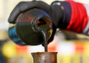 Azerbaijan oil price falls